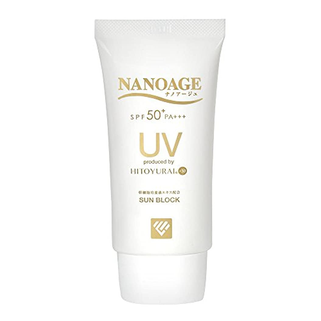 会うささやき開示するNANOAGE(ナノアージュ) UVクリーム SPF50+ PA+++ 40ml