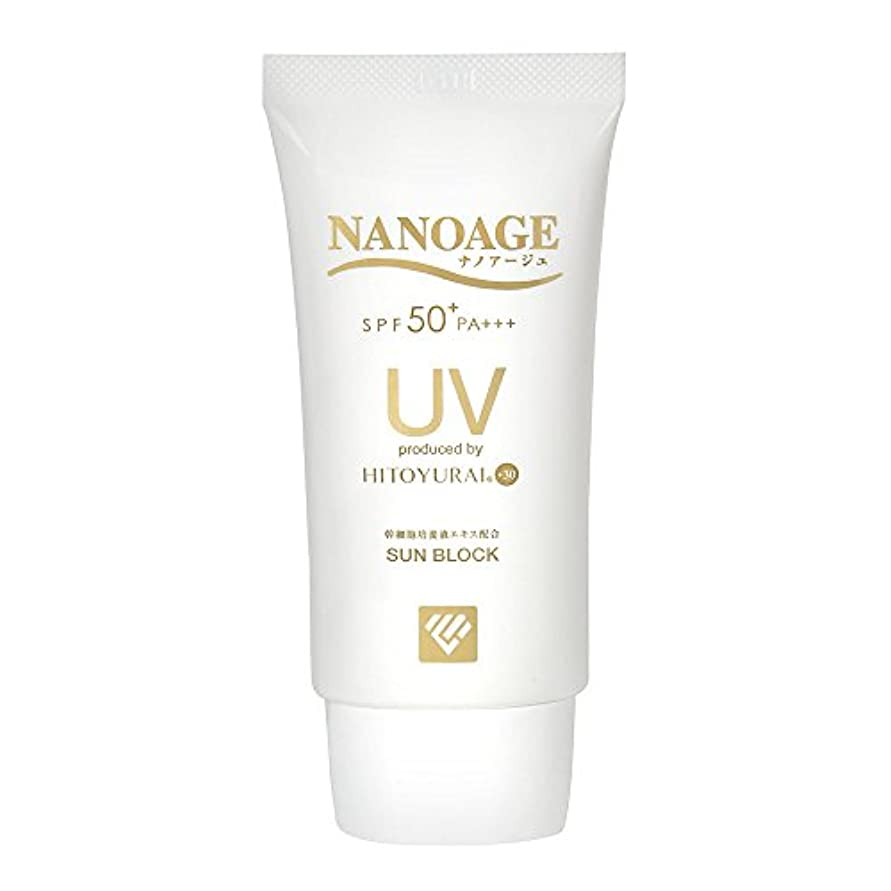 ジョージスティーブンソン禁止する合法NANOAGE(ナノアージュ) UVクリーム SPF50+ PA+++ 40ml