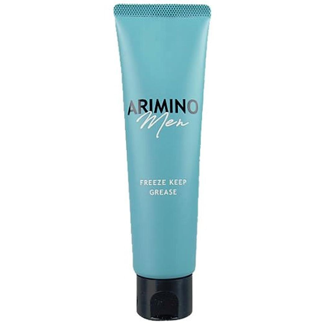アリミノ ARIMINO アリミノ メン フリーズキープ グリース 100g [並行輸入品]