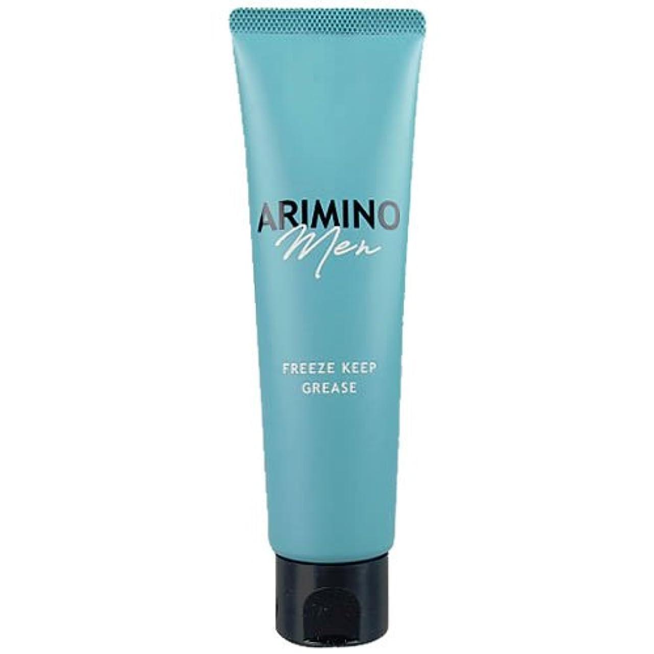 カバー難民母アリミノ ARIMINO アリミノ メン フリーズキープ グリース 100g [並行輸入品]