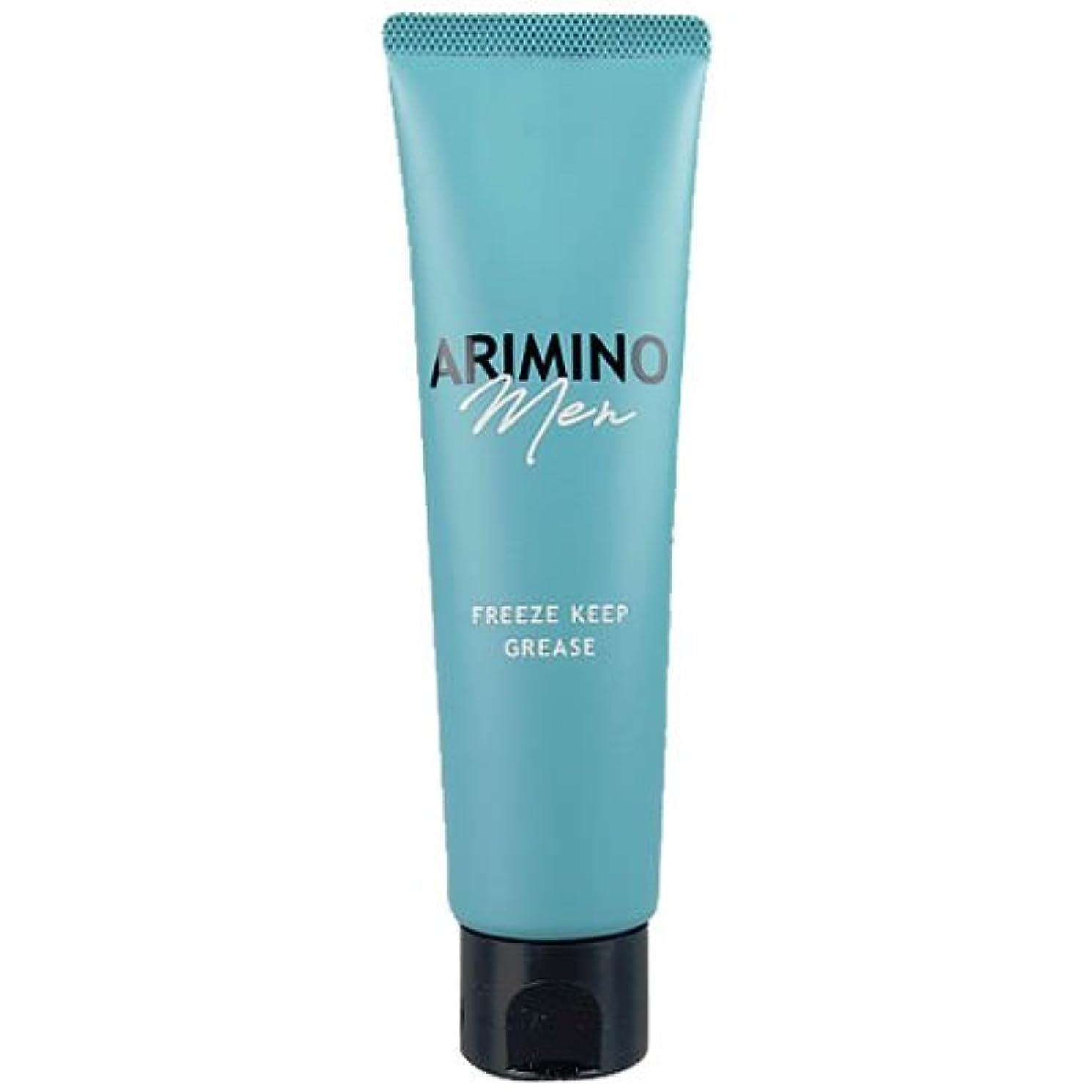 ソロ毒性発掘アリミノ ARIMINO アリミノ メン フリーズキープ グリース 100g [並行輸入品]