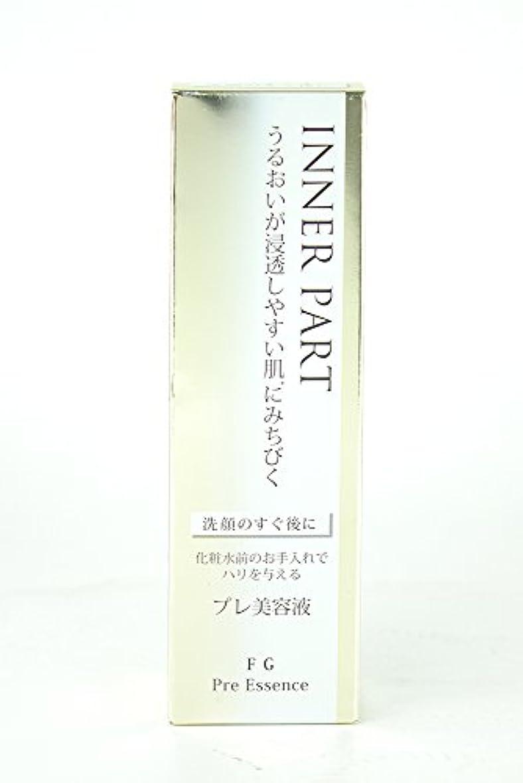 イオナ インナーパート エフジー プレエッセンス 50ml
