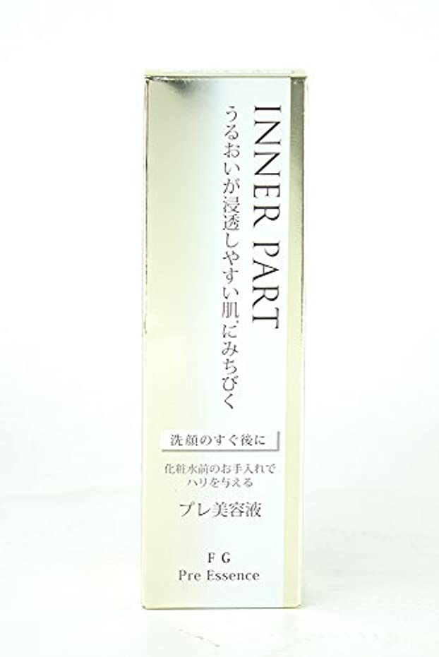 鏡血統イベントイオナ インナーパート エフジー プレエッセンス 50ml