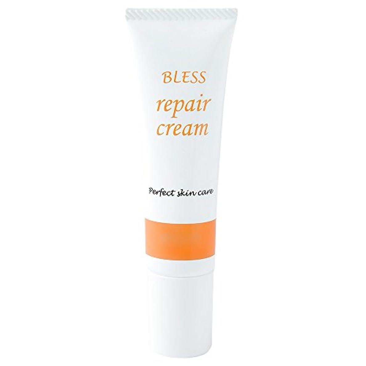 筋かどうか知覚する【BLESS】 しわ 対策用 エイジング リペアクリーム 30g 無添加 抗シワ評価試験済み製品 日本製 美容液