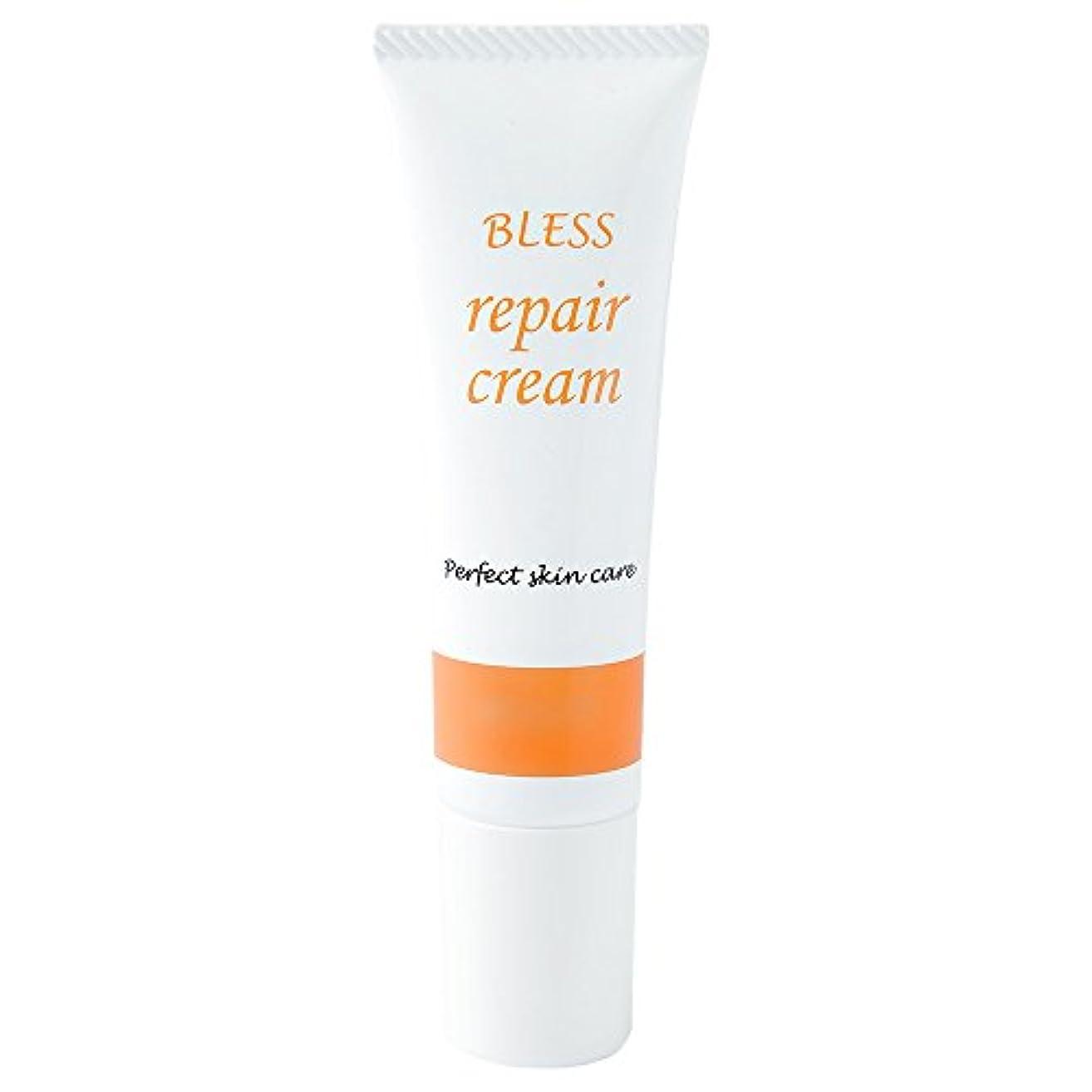 めんどりショット政策【BLESS】 しわ 対策用 エイジング リペアクリーム 30g 無添加 抗シワ評価試験済み製品 日本製 美容液