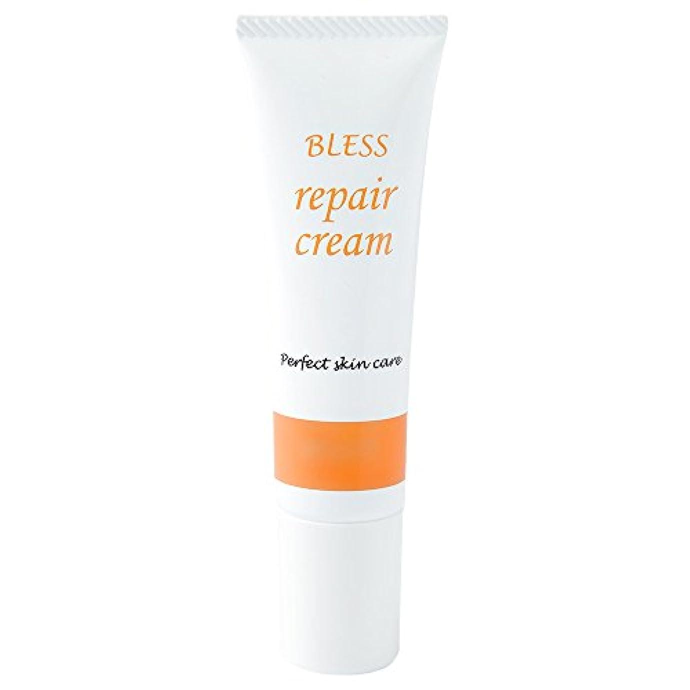 なす関連付けるタンパク質【BLESS】 しわ 対策用 エイジング リペアクリーム 30g 無添加 抗シワ評価試験済み製品 日本製 美容液