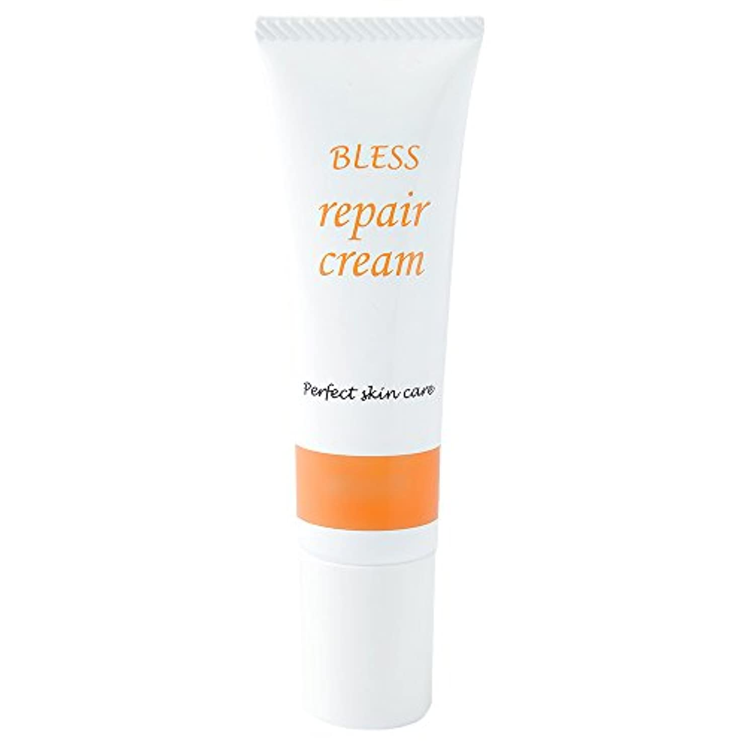 ワーム立ち寄るクスコ【BLESS】 しわ 対策用 エイジング リペアクリーム 30g 無添加 抗シワ評価試験済み製品 日本製 美容液