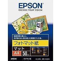 EPSON フォトマット紙 A4 1冊(50枚)