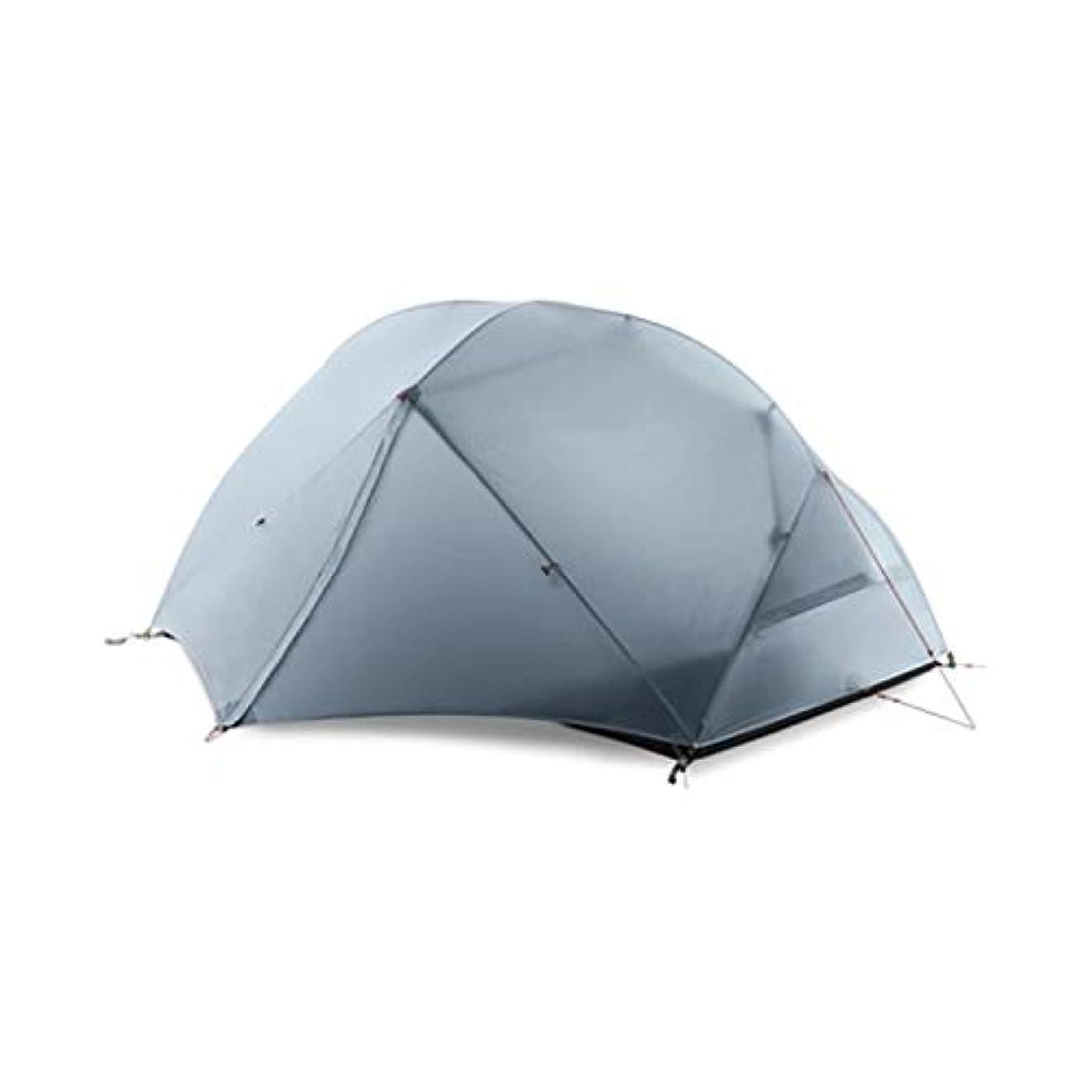 困惑した音地下室ビーチテント 2人用 キャンプテント 超軽量 キャンプテント テンダ テント バラカ デ アカンパメント