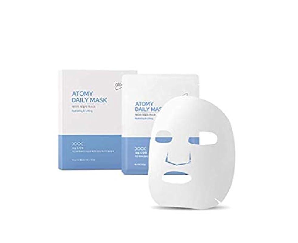 補足記憶に残る耕す[NEW] Atomy Daily Mask Sheet 10 Pack- Hydrating & Lifting アトミ 自然由来の成分と4つの特許成分マスクパック(並行輸入品)