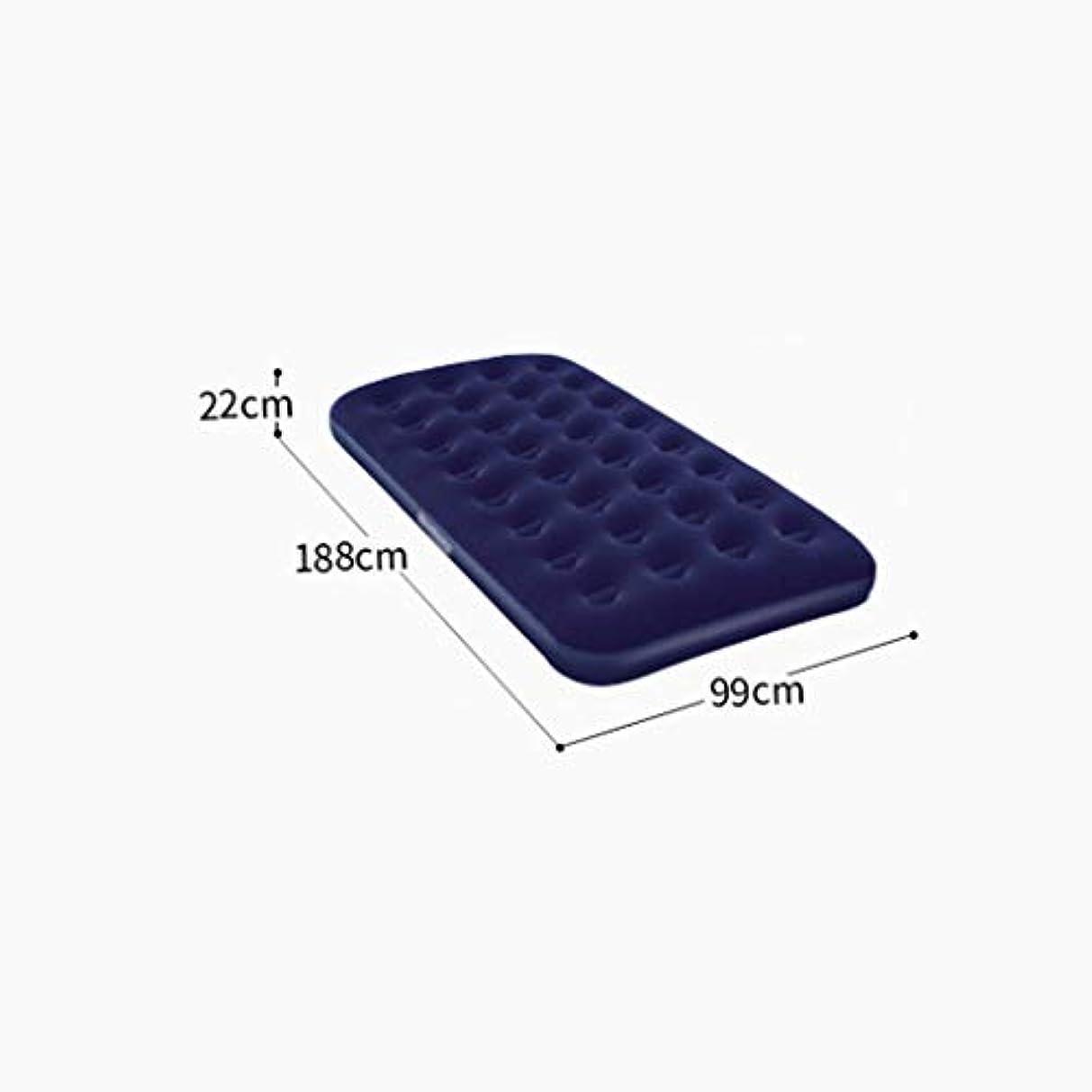 時計回り流用する流用するベッド、エアーベッドの膨脹可能なマットレスの携帯用屋外の世帯(サイズ:188 * 99cm)