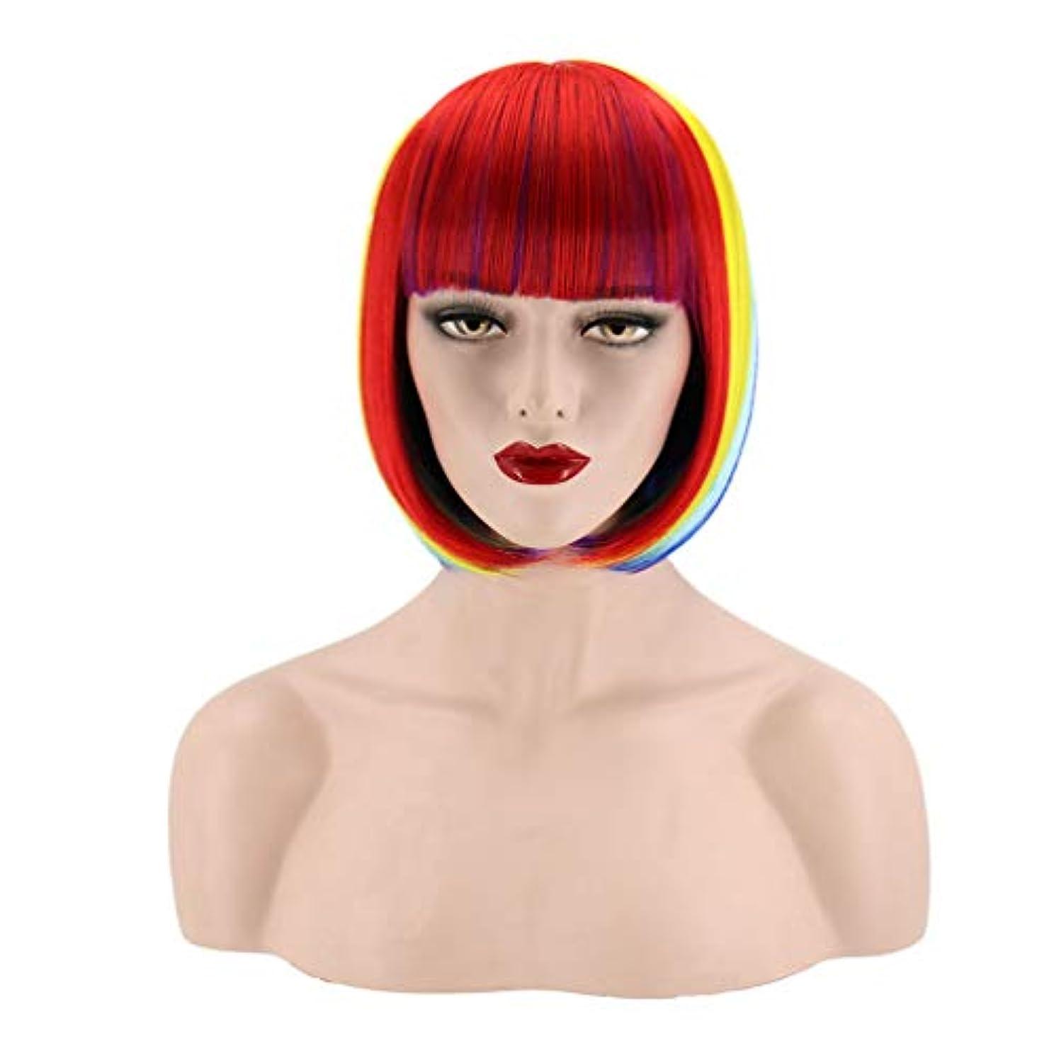 天のはぁちらつき女性ウィッグ合成ボブショートウィッグ耐熱コスプレパーティーヘアウィッグ150%密度30cm