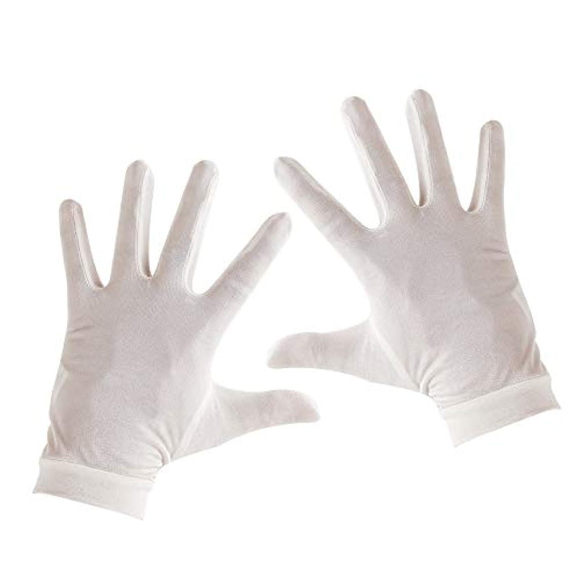 広々としたチャーミングサイバースペースTenn Well シルク手袋, 天然絹100% 手荒れ対策 保湿ケア UVカット おやすみ手袋 (白い)