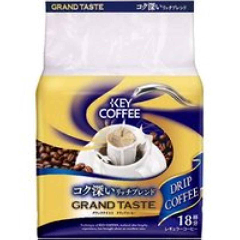 キーコーヒー DB GTコク深いリッチブレンド 18パック 24袋(1ケース)