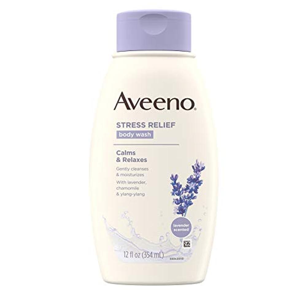 三縁石常習者Aveeno Stress Relief Body Wash 12 fl oz by Aveeno