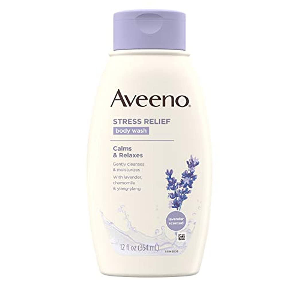 リマークのぞき見純正Aveeno Stress Relief Body Wash 12 fl oz by Aveeno