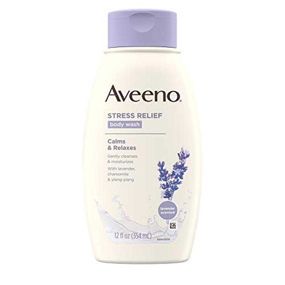 倍率瞑想相対的Aveeno Stress Relief Body Wash 12 fl oz by Aveeno