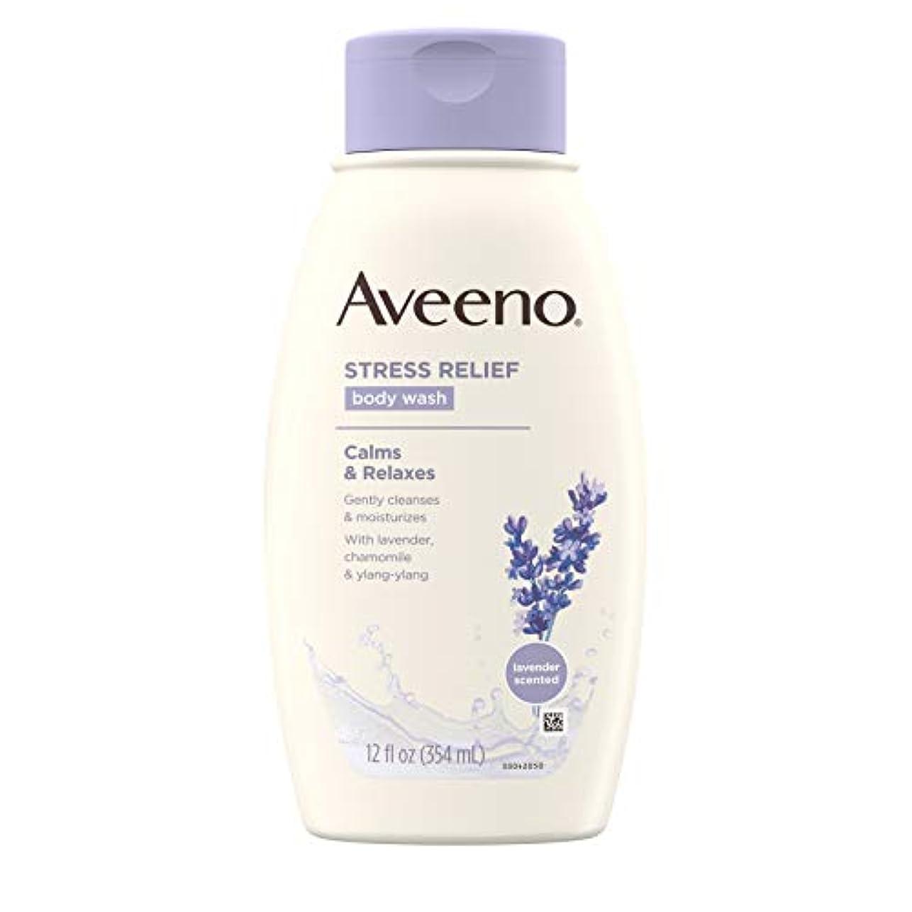 連合ケーブル活発Aveeno Stress Relief Body Wash 12 fl oz by Aveeno