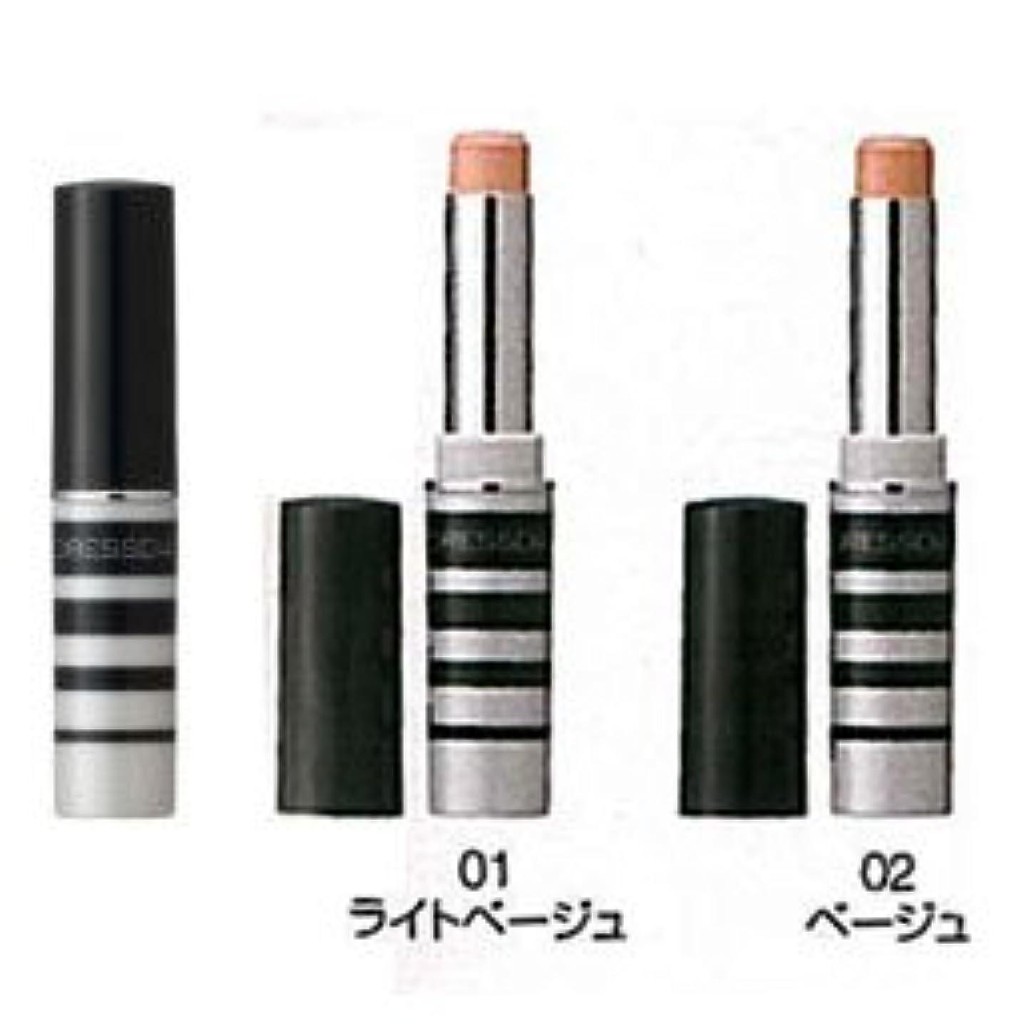食用キウイ慣らすナリス化粧品 ドレスディア パーフェクトカバーコンシーラー 01 ライトベージュ