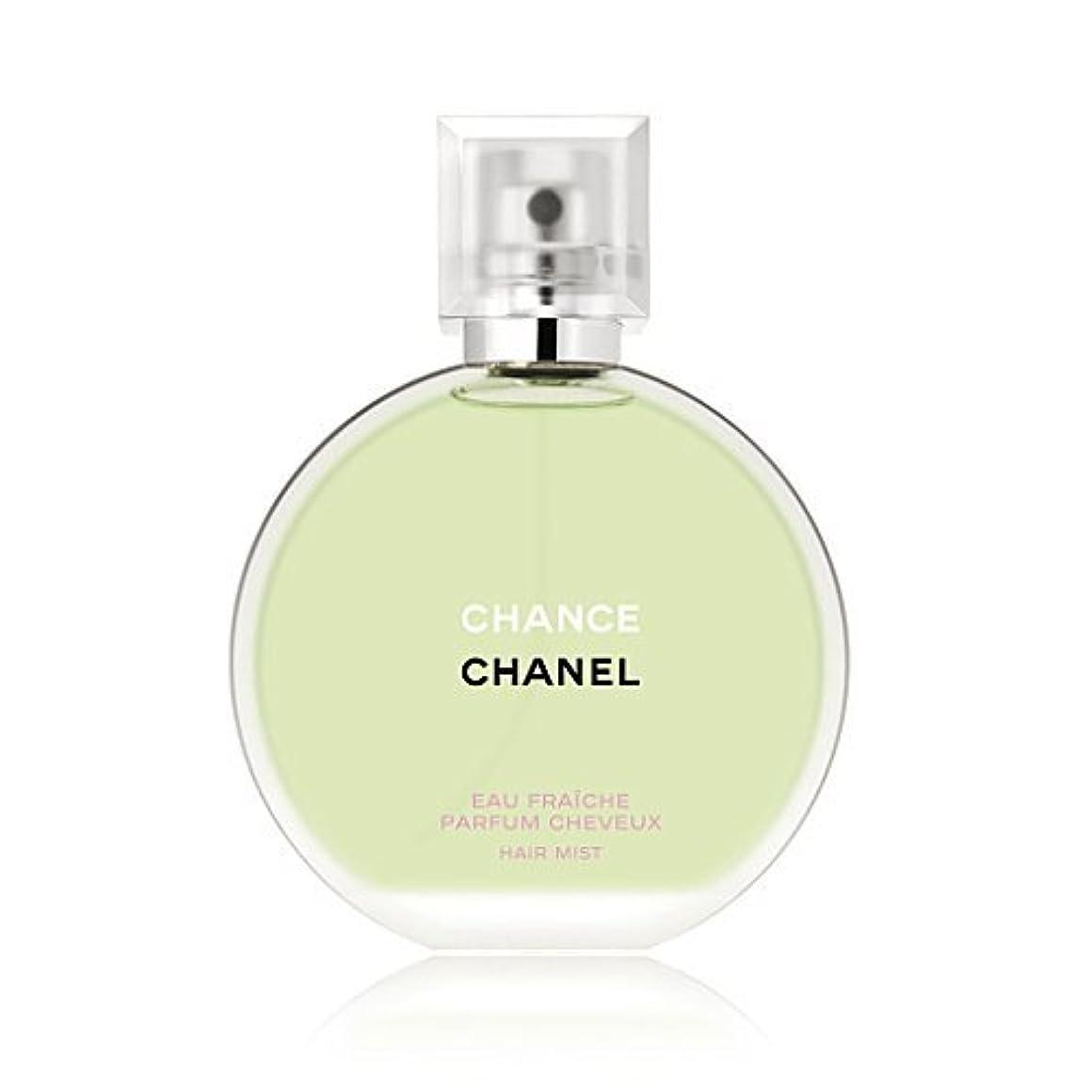 生き物タップ結婚したシャネル(CHANEL) チャンス オー フレッシュ ヘア ミスト 35ml[並行輸入品]