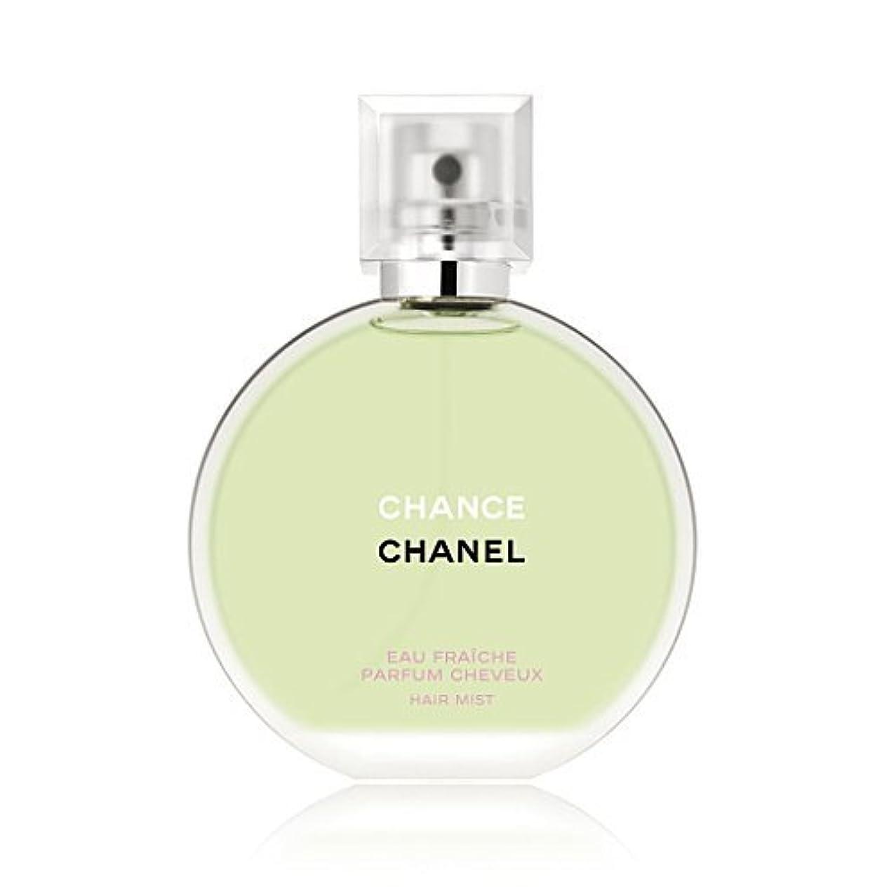 シャネル(CHANEL) チャンス オー フレッシュ ヘア ミスト 35ml[並行輸入品]
