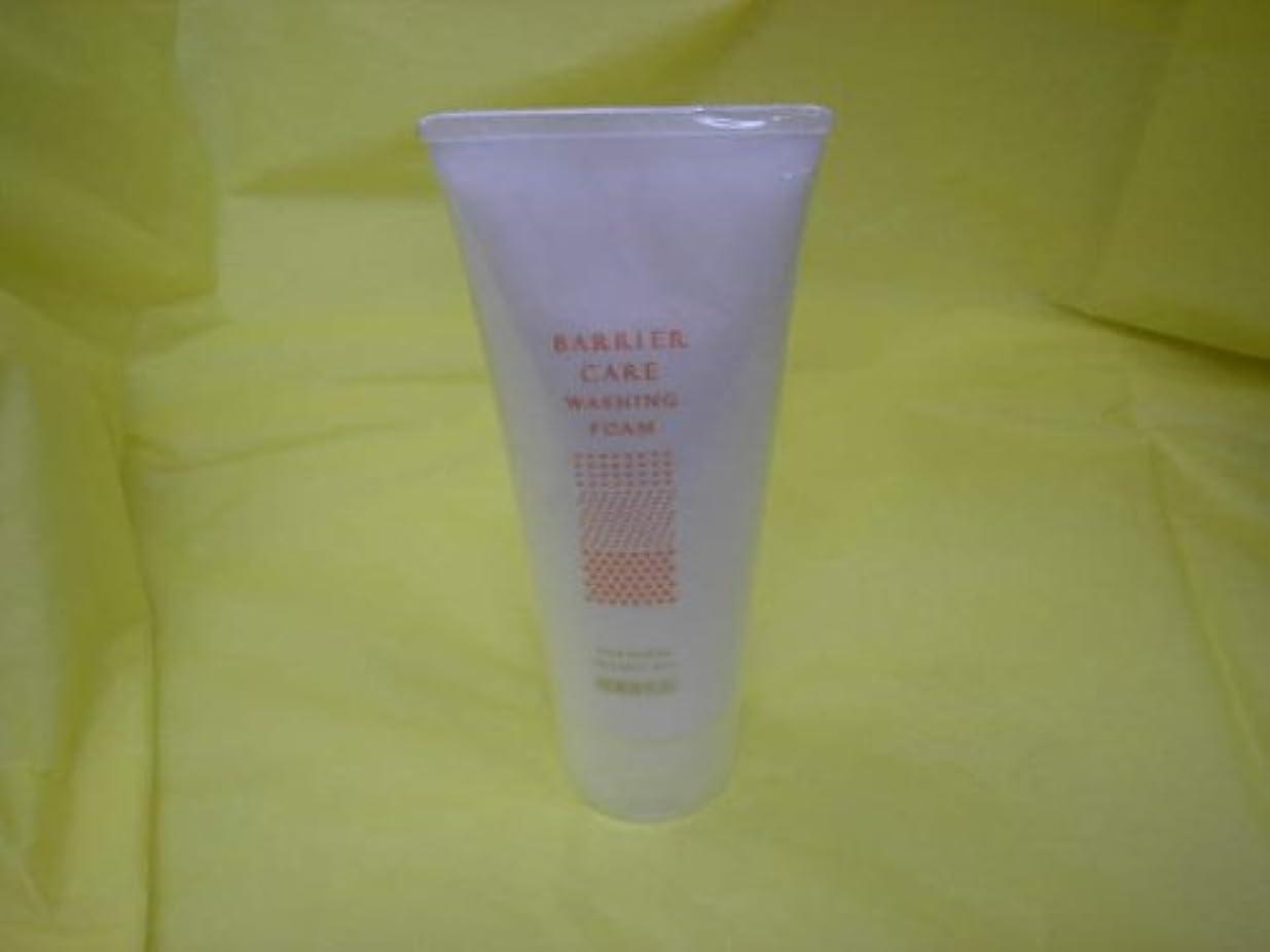空白うるさい透けるライスパワー バリアケア洗顔フォーム