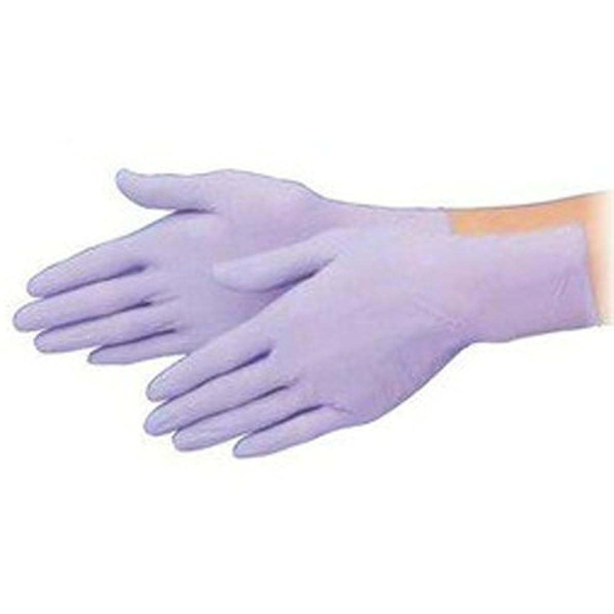 やめるショートカットダッシュ使い捨て 手袋 エブノ 522 スタンダードニトリルライト パープル Sサイズ パウダーフリー 2ケース(100枚×60箱)
