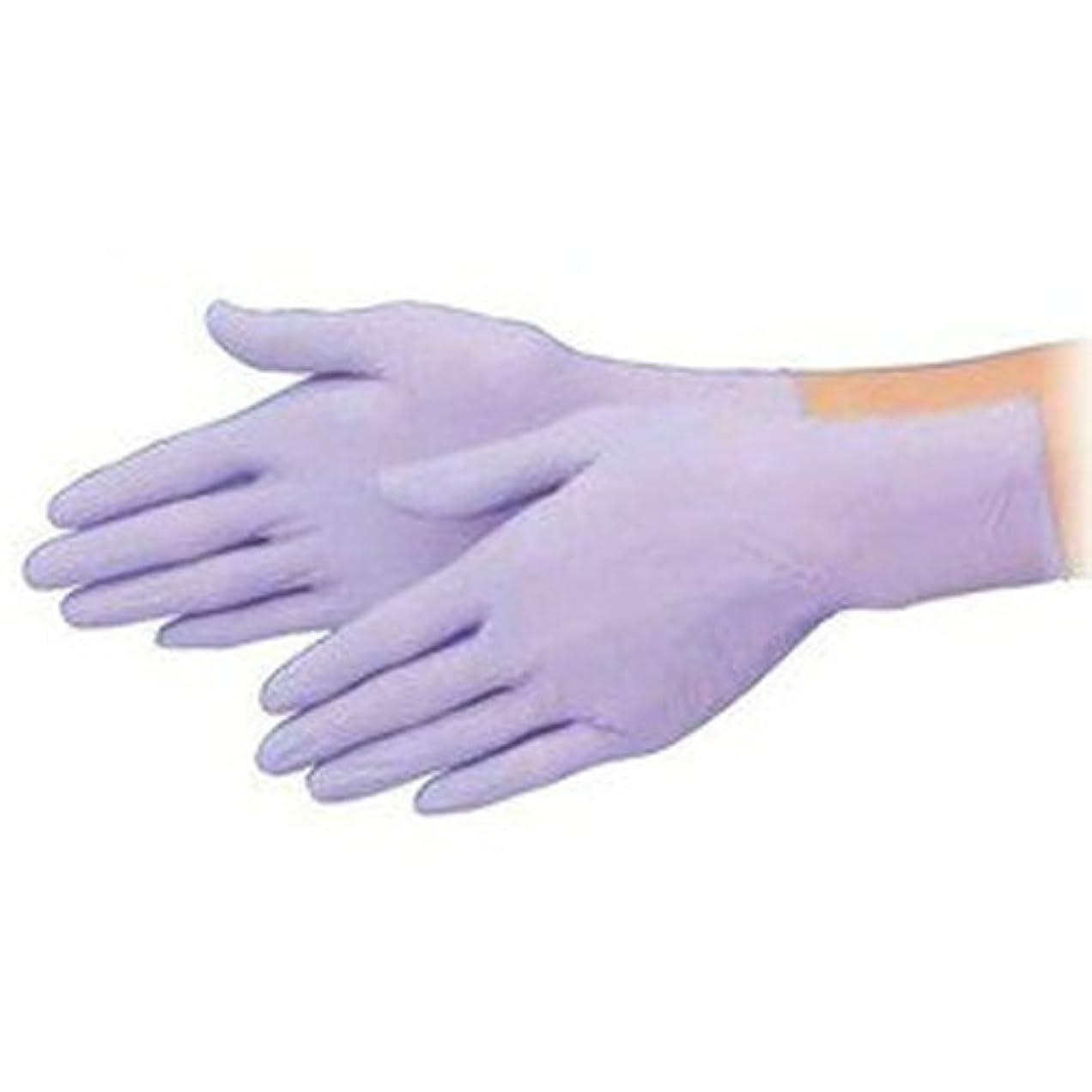 ベリー心理的合図使い捨て 手袋 エブノ 522 スタンダードニトリルライト パープル Sサイズ パウダーフリー 2ケース(100枚×60箱)