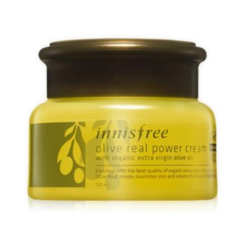 傾向ネックレス罰するinnisfree(イニスフリー) 強力保湿 オリーブ リアル パワー クリーム 艶やかな肌 50ml
