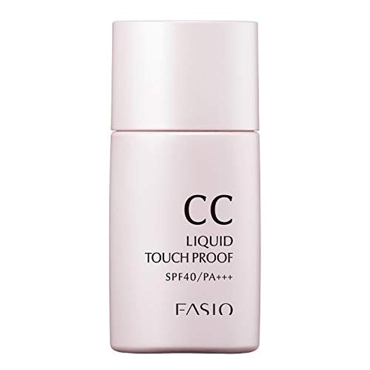 ファシオ CC リキッド タッチプルーフ 自然な肌色 02 30mL