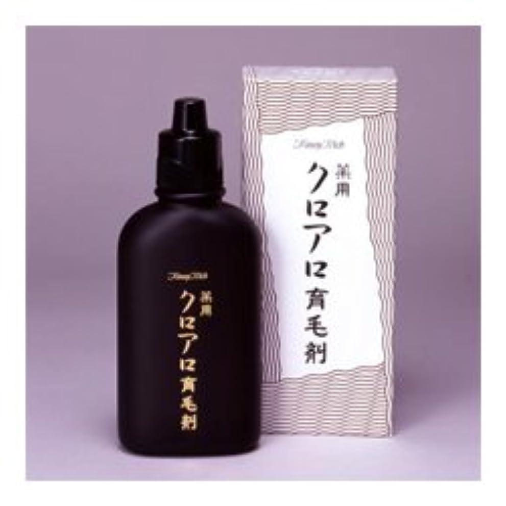 【ハイリッチ】トミーリッチ 薬用クロアロ育毛剤 (医薬部外品) 120ml ×3個セット