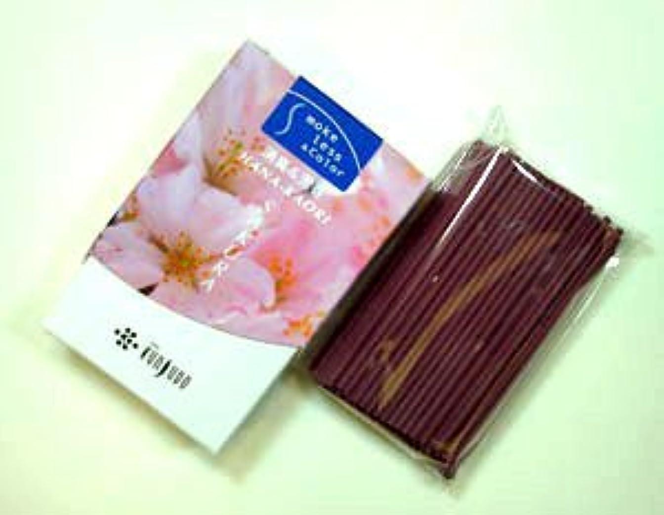 暴動ペン想像する薫寿堂【花かおり 桜 ミニ】 スティック 【お香】