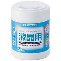 エレコム クリーナー ウェットティッシュ 液晶用 ほこりが付きにくくなる帯電防止効果 50枚入り WC-DP50N3