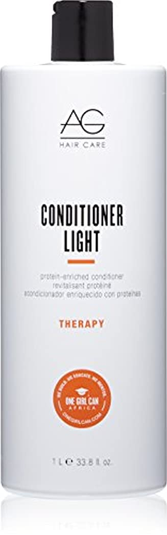 貝殻目の前の静かにConditioner Light Protein Enriched Conditioner