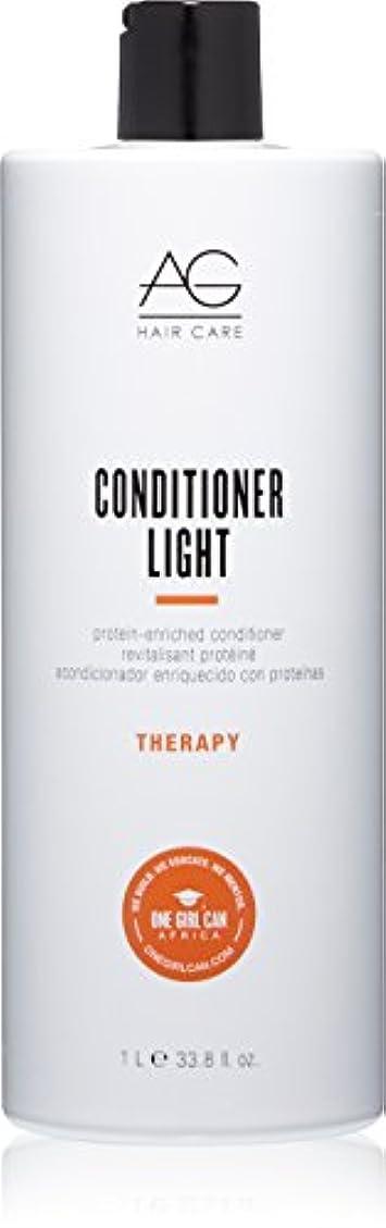 チップヒープラッシュConditioner Light Protein Enriched Conditioner