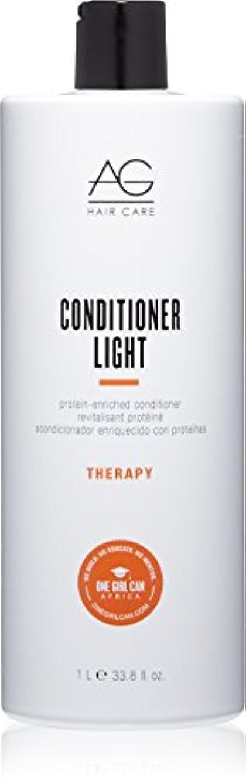 イデオロギーコミットひねりConditioner Light Protein Enriched Conditioner