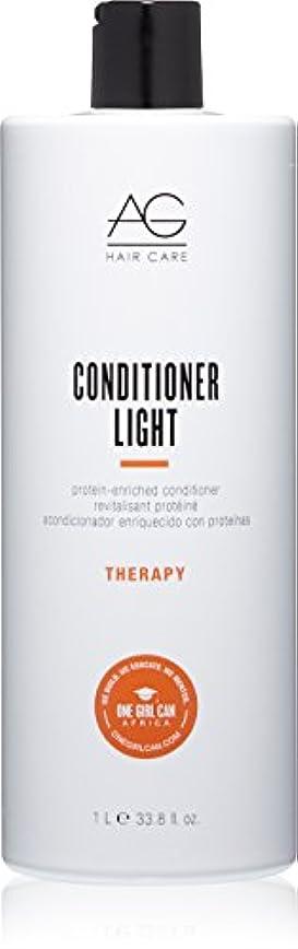 ゼロ宇宙船ゴールConditioner Light Protein Enriched Conditioner