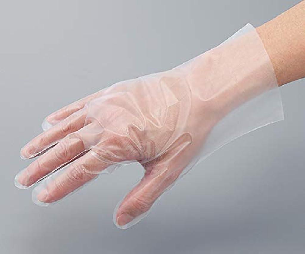 人工的な手綱とても多くのアズワン ナビロールポリエチ手袋 内エンボス加工 M 100枚入 8-9721-12