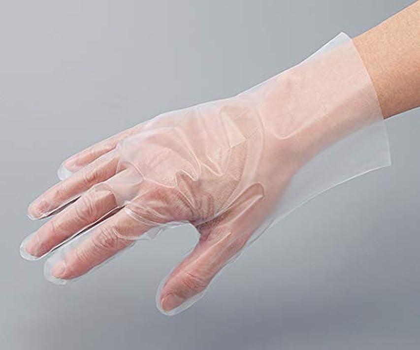 指紋爵手伝うアズワン ナビロールポリエチ手袋 内エンボス加工 M 100枚入 8-9721-12