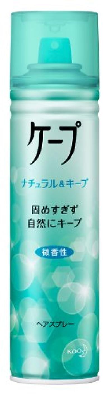 埋め込むスケジュール愛人ケープ ナチュラル&キープ 微香性 180g