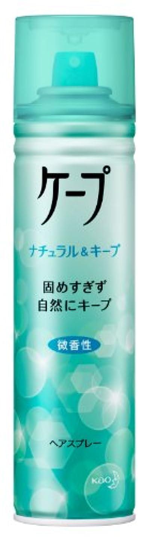 代わりのくそーレイケープ ナチュラル&キープ 微香性 180g