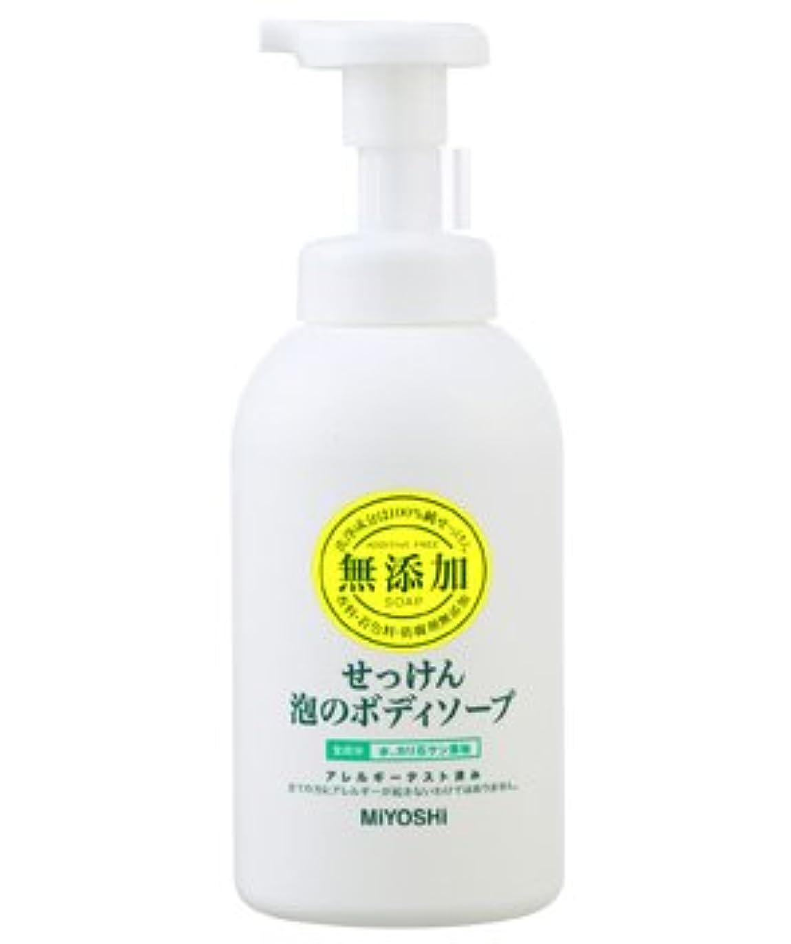 カエルストライプ古くなったミヨシ石鹸 無添加 せっけん 泡のボディソープ 500ml(無添加石鹸)×15点セット (4537130101544)