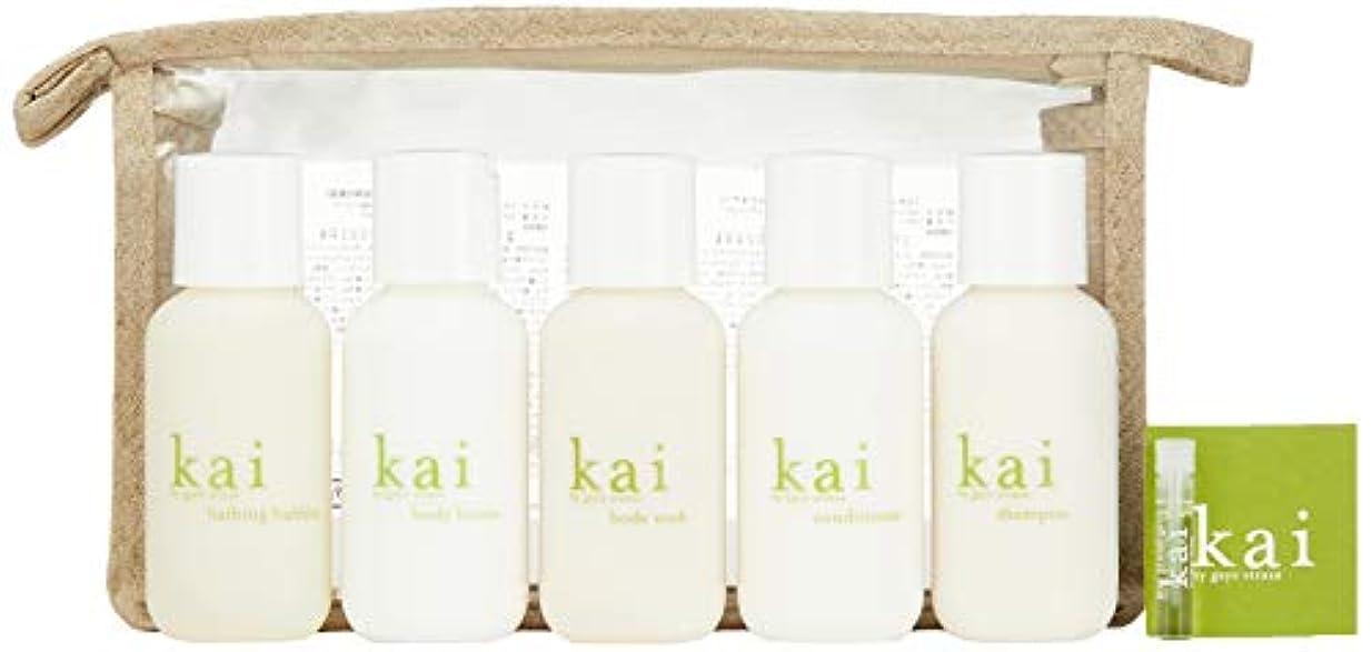 リングバック食物なめるkai fragrance(カイ フレグランス) トラベルセット 59×5ml