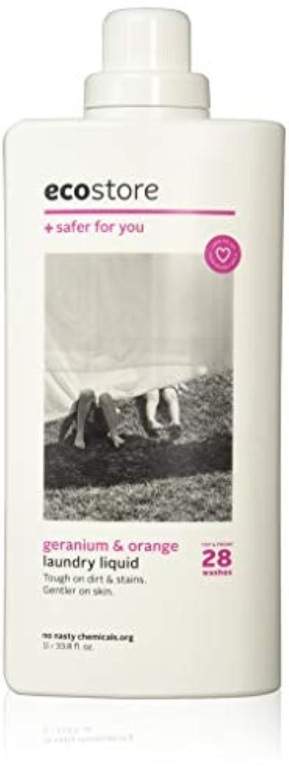 怠けた葉乗算ecostore エコストア ランドリーリキッド 【ゼラニウム&オレンジ】 1L 洗濯用 液体 洗剤