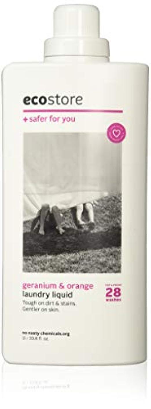 自宅で不合格方向ecostore エコストア ランドリーリキッド 【ゼラニウム&オレンジ】 1L 洗濯用 液体 洗剤
