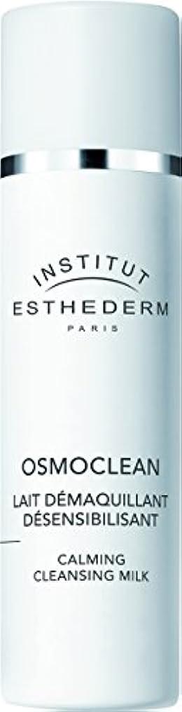 従事する酸度好奇心ESTHEDERM(エステダム) オスモクリーン センシ クレンジングミルク 200ml