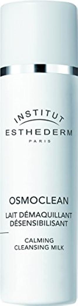 クリップ蝶許可聴衆ESTHEDERM(エステダム) オスモクリーン センシ クレンジングミルク 200ml