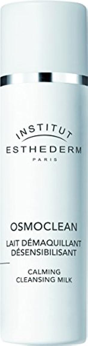 トリクル克服する討論ESTHEDERM(エステダム) オスモクリーン センシ クレンジングミルク 200ml