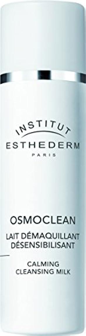 仲間、同僚潤滑する機構ESTHEDERM(エステダム) オスモクリーン センシ クレンジングミルク 200ml