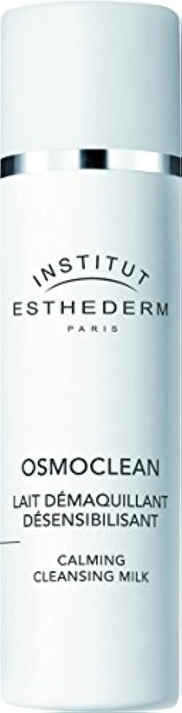 プロフェッショナル反応するアンペアESTHEDERM(エステダム) オスモクリーン センシ クレンジングミルク 200ml